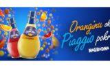 Orangina nagradna igra za PiaggioLiberty 125